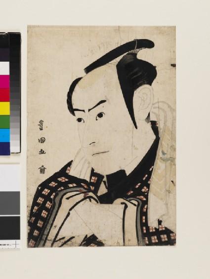 Ichikawa Yaozō III in the role of Oniō Shinzaemon