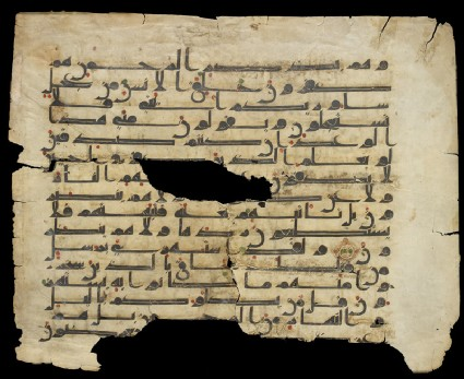 Page from a large Qur'an in kufic script
