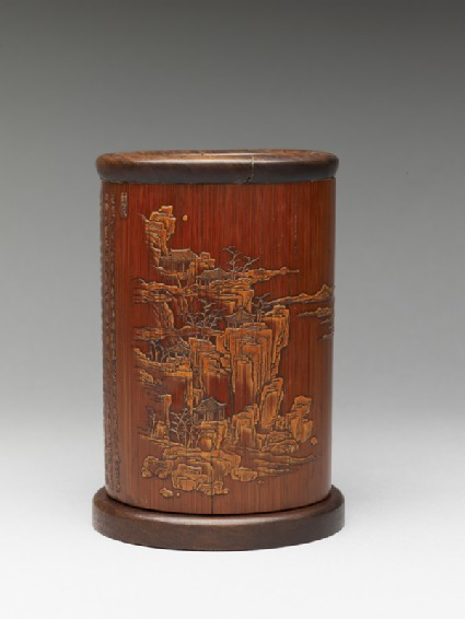Brush pot with Su Shi's Latter Ode on the Red Cliff