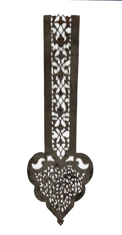 Part of a standard with vegetal decoration