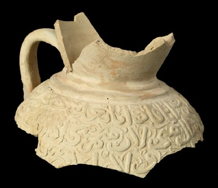 Fragments of a filter jug with openwork decoration