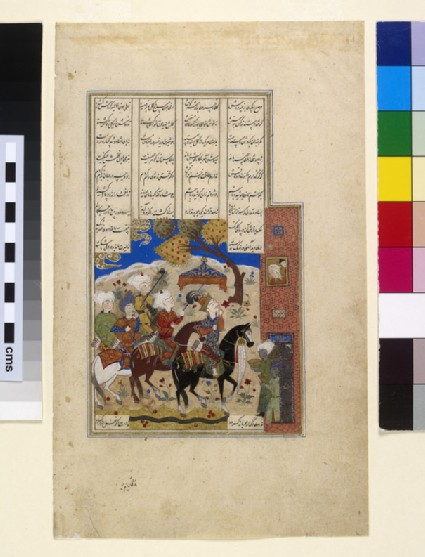 Khusraw outside Shirin's palace