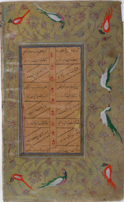 Page from a dispersed manuscript in nasta'liq script with marginal paintings of birds and plants