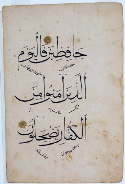 Page from a Qur'an in muhaqqaq, naskhi, and kufic script