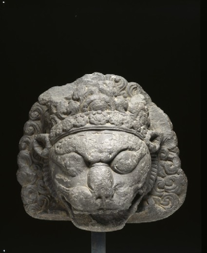 Head of Narasimha Avatar
