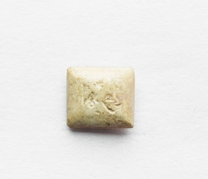 Rectangular cabochon seal with inscription in cursive script and star decoration