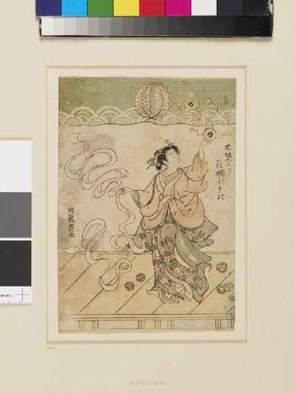 Girl juggling with ribbon and balls under mon of Onoe Matsusuke