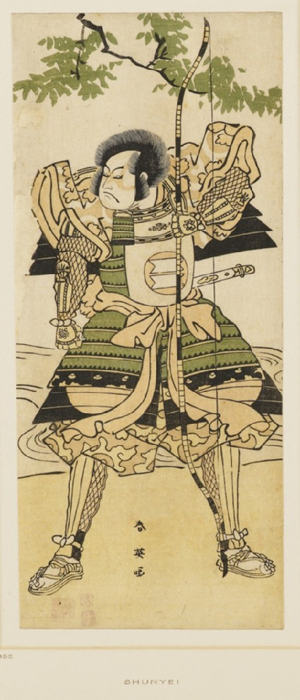 Sakata Hangorō dressed in armour holding a long bow