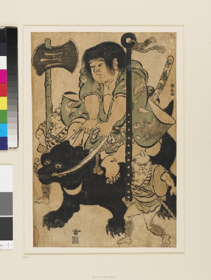 Kintoki riding a bear, two oni carry his club and axe