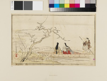 Two women being punted in a boat, admiring plum blossom
