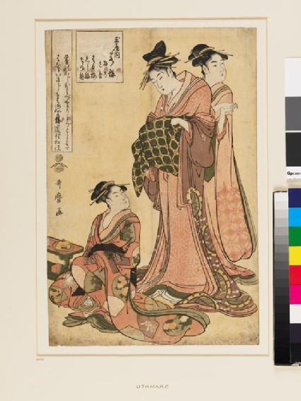 The Courtesan Wakaume of the Tamaya