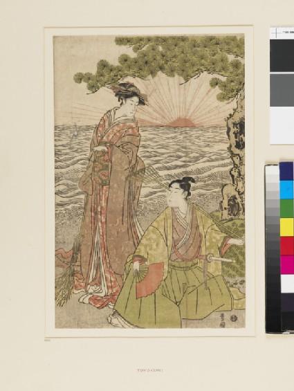 Parody of the Nō Play, Takasago