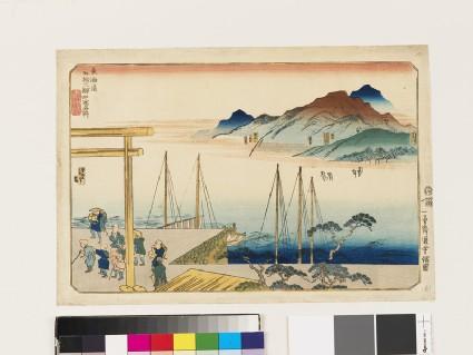 Four Stations: Miya, Kuwana, Yokkaichi, and Ishiyakushi