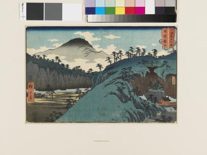 Mount Tatsu in Harima Province