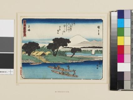 Hiratsuka: Ferryboats on the Ba'nyū River