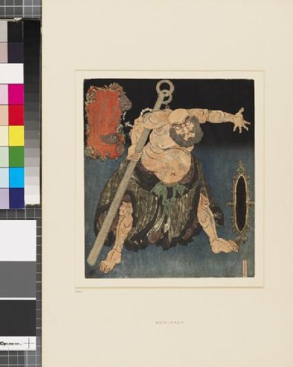Rochishin, the flower-tattooed robber, grasping an iron staff
