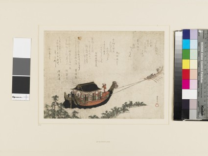 Nobleman and two court ladies with snow-covered pine tree