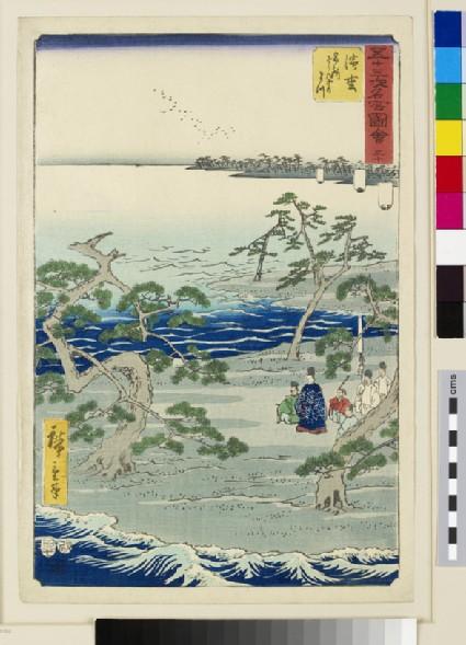 Hamamatsu: The Scenic Place of the Murmuring Pines