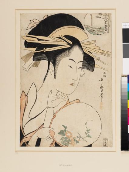 The Courtesan Kisegawa of the Matsubaya