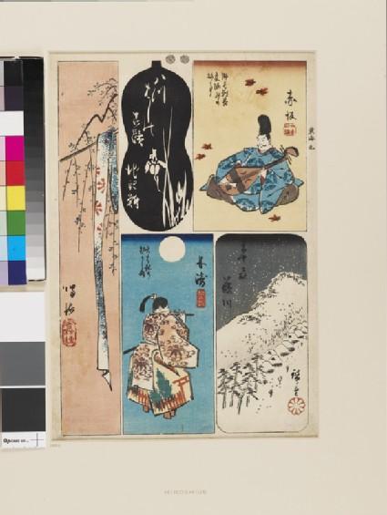 Akasaka, Fujikawa, Okazaki, Chiryū, Narumi