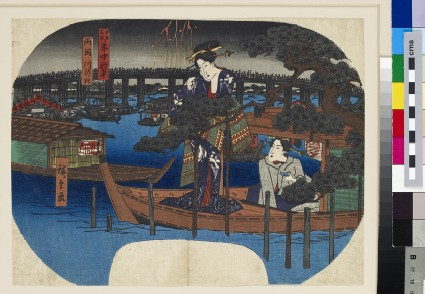 Opening of the Ryōgoku River