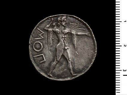 Ancient Greek incuse silver coin