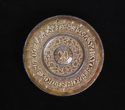 Basin for a ewer, with a Christian inscription