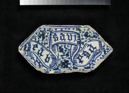 Hexagonal tile with blue trefoil flower ornament from the cell of St Vincent Ferrer