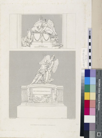 Monuments to General Crauford and General Mackinnon, and Captain George Blagdon Westcott