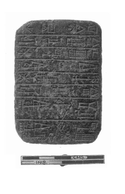 Tablet with inscribed cuneiform, Sumerian with dedication of Temple of Buga by king Shulgi of Ur