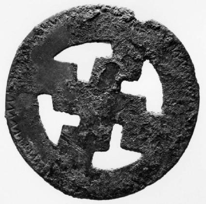 Bronze disc brooch with central swastika openwork design