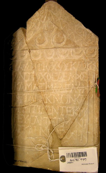 Marble votive stele with Greek inscription from the sanctuary of Thera Askaenos
