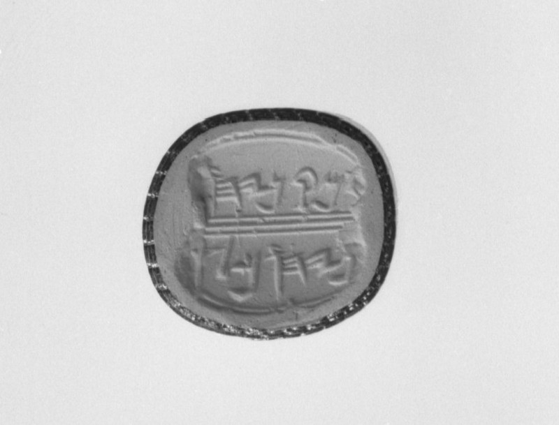 Scaraboid stamp seal with Hebrew inscription (AN1943.2)