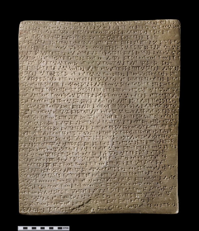 Stone with cuneiform inscription recording Assurnasirpal's campaigns
