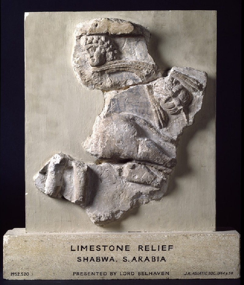 Relief depicting a horse and rider (AN1952.520)