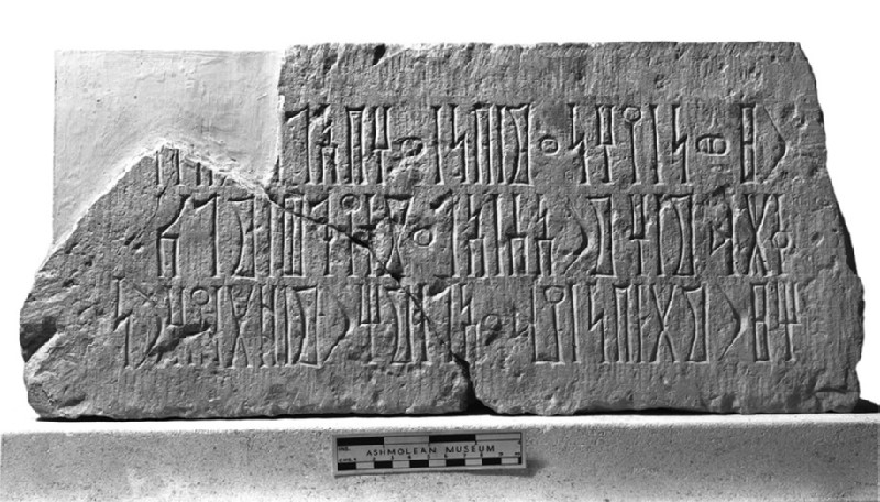 Relief with inscription in Hadrami, dedication to the sun goddess