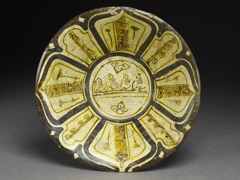 Bowl with petalled decoration (EA1956.91, top           )