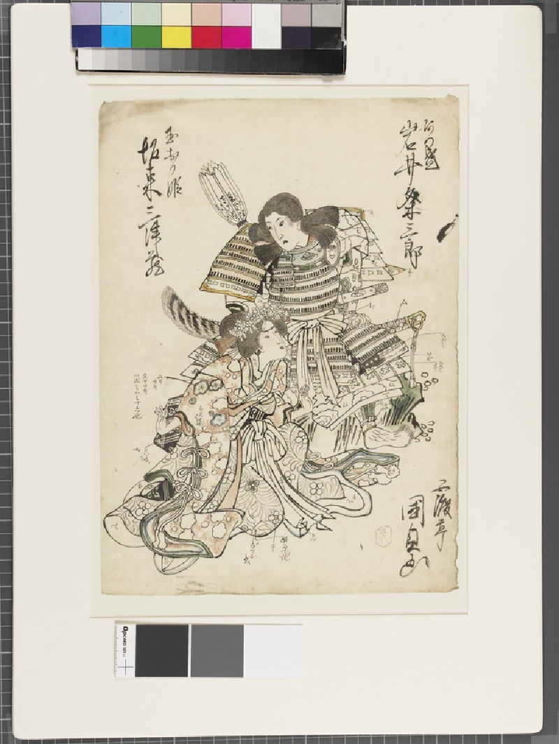 Shita-e (under-drawing for a woodblock print) (EA1961.127.26, front               )