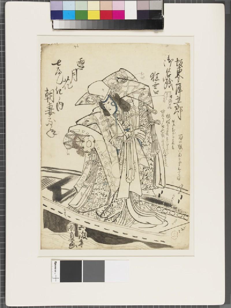 Shita-e (under drawing for a woodblock print) (EA1961.127.7, front              )