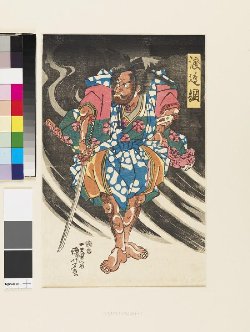 Watanabe Tsuna (EA1971.152, front            )