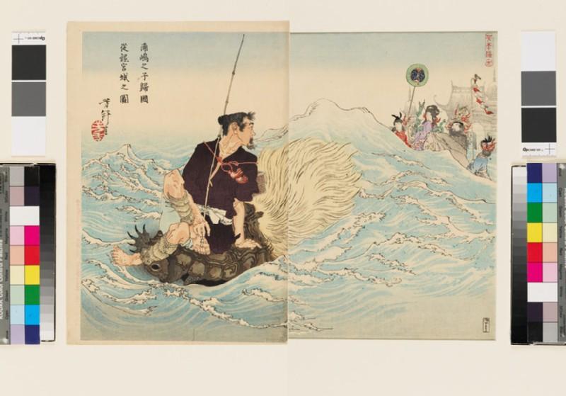 Urashima Tarō Leaving the Palace of the Dragon King of the Sea (EA1971.204, front            )