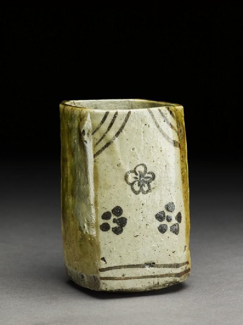 Mukōzuke, or side dish used for the Japanese tea ceremony (EA1972.1, oblique          )