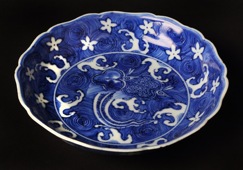 Blue-and-white dish with animals amid waves (EA1978.831, front            )