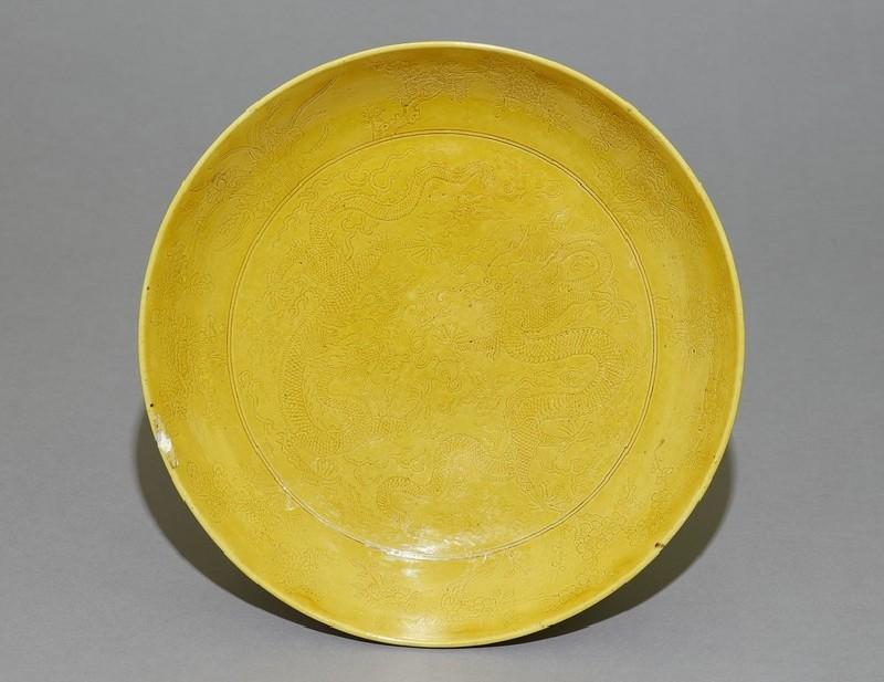 Dish (EA1978.1236, top             )