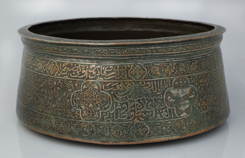 Bowl with medallions, blazons, and inscription (EA1982.6, front          )