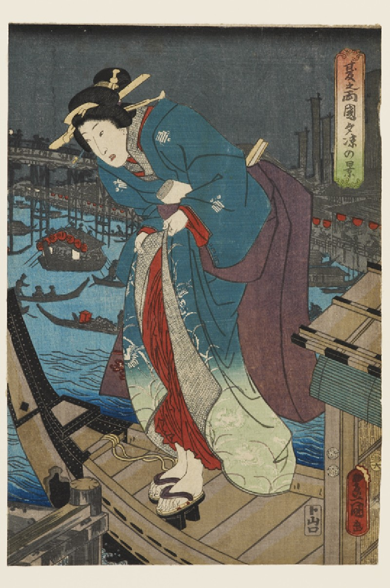 A courtesan disembarking from a boat at night (EA1983.34.a, front             )