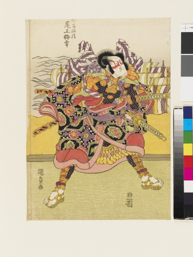 Onoe Baikō as a warrior in front of ships (EA1983.40, front           )