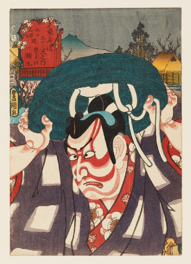 The character Umeōmaru at Umenoki Village, between Minakuchi and Ishibe (EA1983.44, front           )