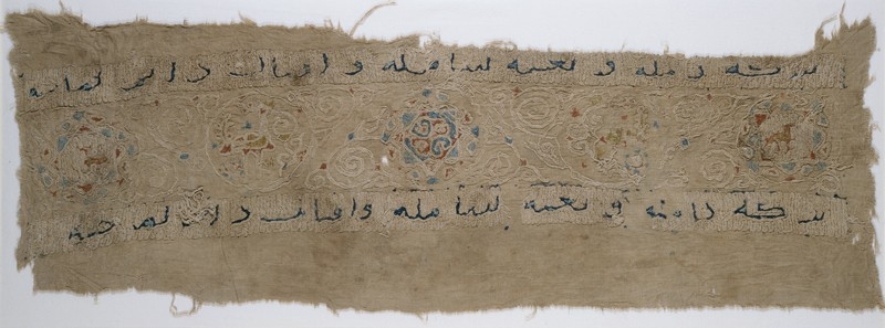 Textile fragment with naskhi inscription, birds, and palmettes
