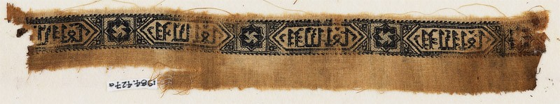Textile fragment with alternating cartouches and squares (EA1984.427.a, front              )